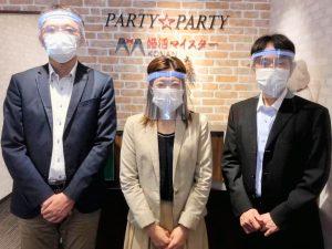 新型コロナウイルス感染予防対策 フェイスシールド導入・着用